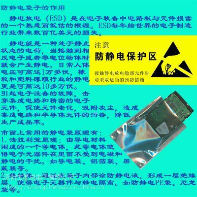 18年专注防静电包装生产厂家星辰定制进出口APET屏蔽袋展销会