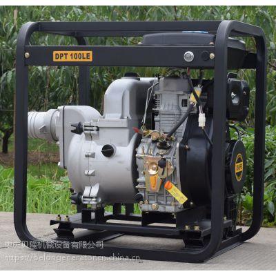 DPT100LE贝隆4寸泥浆泵4寸柴油泥浆泵4寸排污泵4寸市政用水泵