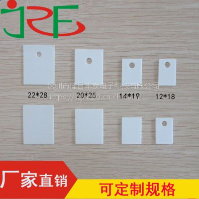 佳日丰泰批发TO-3P氧化铝陶瓷片17*22*1.0mm导热绝缘片TO-247陶瓷散热片