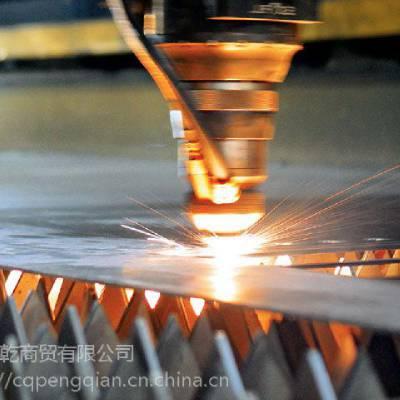 激光切割加工的优点是什么 重庆激光切割厂家