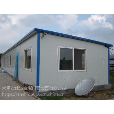 东丽区制作彩钢房厂家,天津专业搭建岩棉彩钢房价格优惠