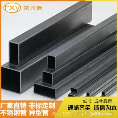 直销优质201不锈钢制品管 201不锈钢方管 非标可定制