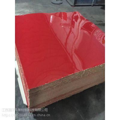 供应4mm红色茶色PS板聚苯乙烯板PS板透明有机板
