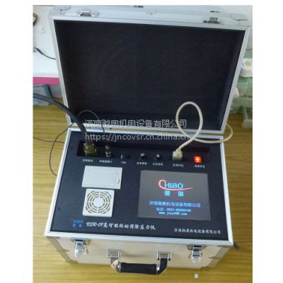 大理驰奥振动时效设备处理VSR-09型