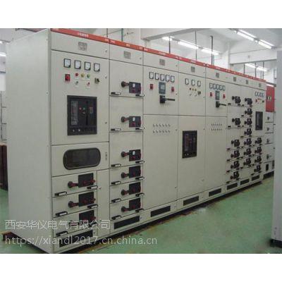 西安GCK低压抽出式开关柜多少钱