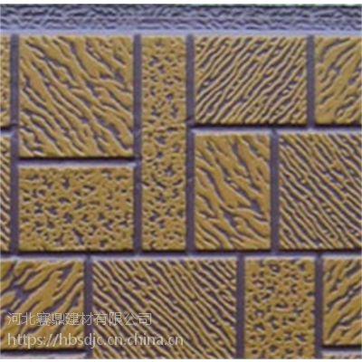 金属雕花压花保温装饰保温一体聚氨酯防火板AG5-005
