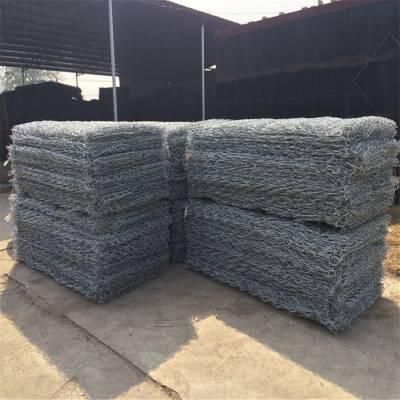 陕西8*12镀锌石笼网 工地防护网 厂家直接供货
