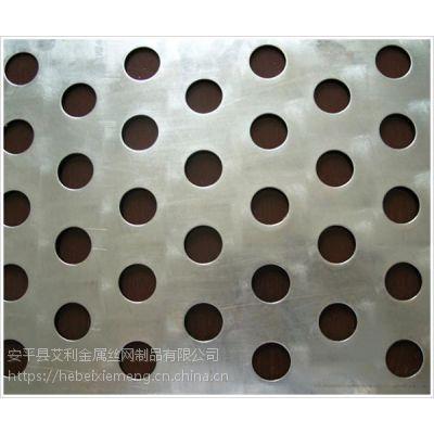 高品质艾利038金属孔板.金属网孔板.金属板冲孔网
