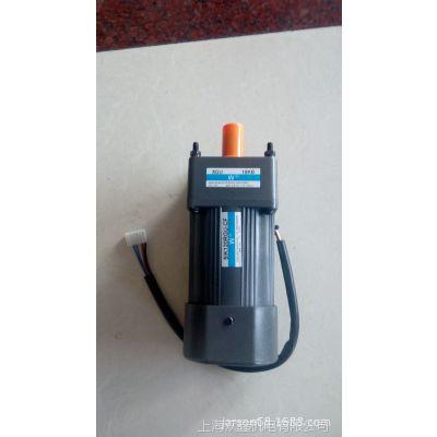 万鑫微型减速机120W-18速比奉贤小型包装设备经常配套使用