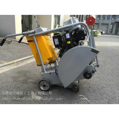 水泥马路切缝机 路面修补切割机HS-450D