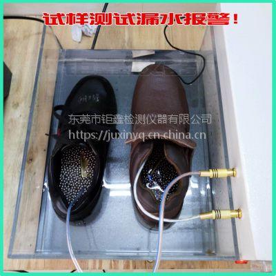 最新JX-132C成鞋静态防水试验机 GB鞋子静态防水检测仪器