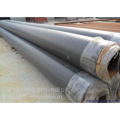 丹东厂家供应大口径聚乙烯夹克管硬质聚氨酯泡沫保温管