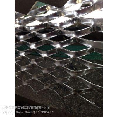 高品质艾利019铝板网,铝板拉伸网,拉伸铝板网,菱形铝板网
