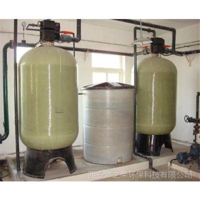 西安厂家直销软化水设备