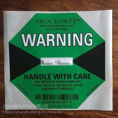 SHOCKOKEE震撞监测显示标识防震标签 L-30(100g)绿色