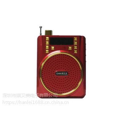 深圳扩音器工厂 大功率导游教学扩音器 腰挂教师扩音机播放器