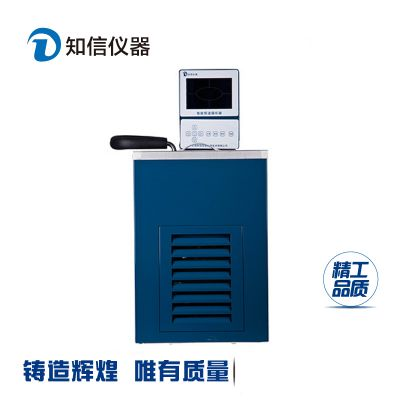 上海知信仪器ZX-5A低温恒温槽智能恒温槽恒温循环器