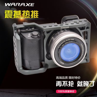 WARAXE SONY单反摄影套件兔笼相机配件 兔笼套件摄影器材配件2620
