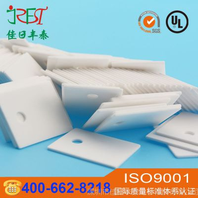 佳日丰泰氧化铝陶瓷片 高频焊机绝缘陶瓷散热片 压电陶瓷垫片加工