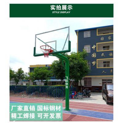 防城港篮球架 地埋式固定绿色圆管220篮球架 飞跃体育