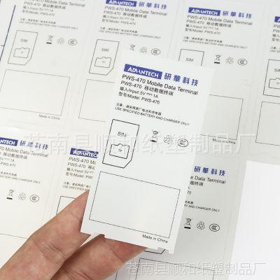 机械设备标识不干胶贴纸定做直销 大量供应哑银不干胶标签