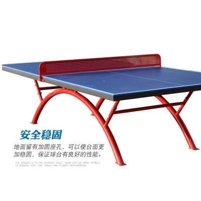 室外乒乓球台 采用SMC纤维板 南宁康奇体育厂家批发