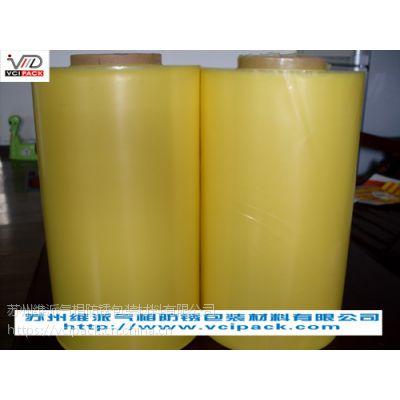 苏州维派厂家直供机械设备五金汽配出口海运专用VCI防锈膜