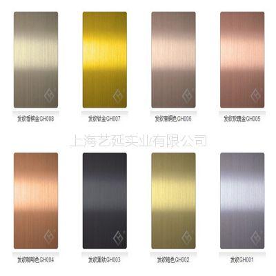 金属纳米涂层加工、金属真空镀膜、五金真空电镀、上海艺延实业