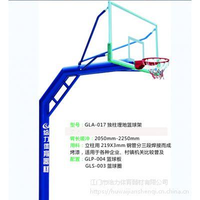 湖南益阳学校标准篮球架规格 公园社区丁字篮球架现货安装