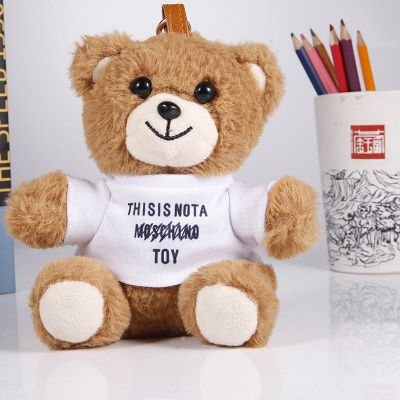 可爱创意10000MA卡通公仔能量小熊充电宝毛绒移动电源手机通用女