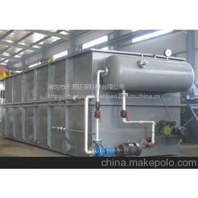 供应wsz-1小型涡凹气浮机 天源环保污水处理设备