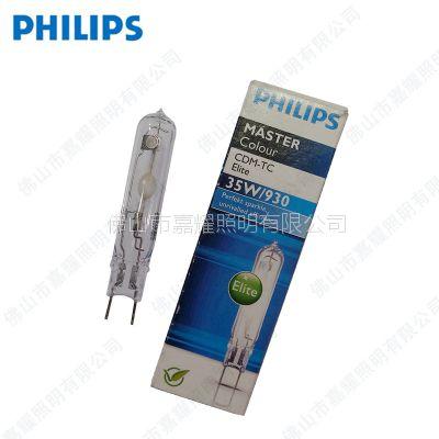 飞利浦CDM-TC 20W35W70W/942 G8.5紧凑型陶瓷金卤灯