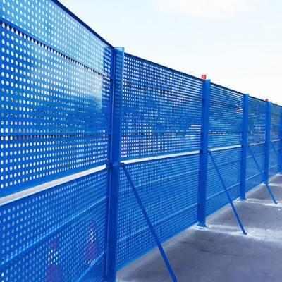 珠海冲孔板围档免费拿样 深圳工地围栏现货 珠海金湾厂区冲孔隔离护栏