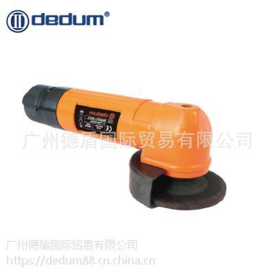 DEDUM德盾台湾进口工业级品质气动工具角磨机批发