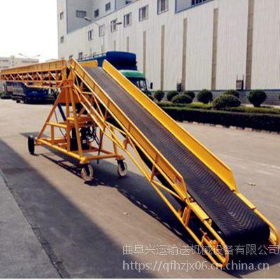 滨州市800宽皮带输送机 装车用爬坡输送机