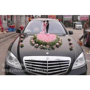 鲁班路99朵玫瑰花束_鲁班路婚礼花车15296564995_鲁班路百合花店开张花篮