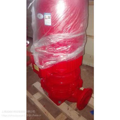 武汉市 高铁站消防泵 系统喷淋泵 地下室消火栓泵安装