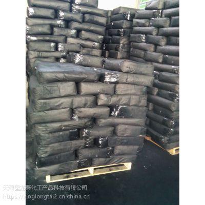 天然气半补强碳(炭)黑 热裂解碳(炭)黑 炉法橡胶炭黑 通用炭黑,炭黑N660 高耐磨碳(炭)黑 中