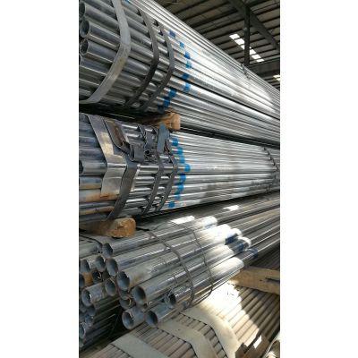 大棚管云南昆明直销, 大棚管昆明批发, Q235B材质汇丰牌 昆钢规格齐全Dn20*2.5mm