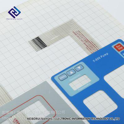 专业订制MBR薄膜开关,薄膜面板,欢迎新老客户来图。