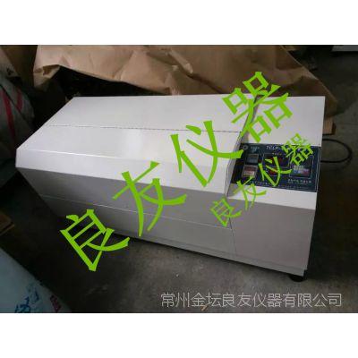 供应TCLP-B翻转式振荡器 全自动翻转式振荡器 翻转式恒温振荡器