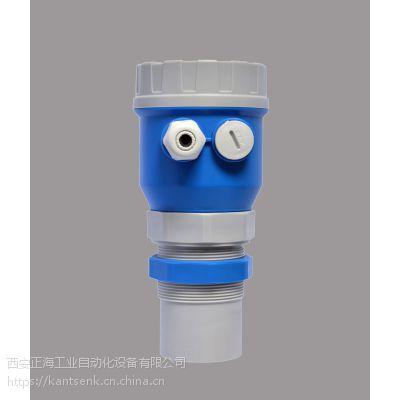 KANTSEN无线液位计,一体式无线液位计,无线传输液位计