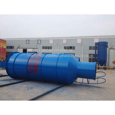 天源高浓度氨氮污水处理设备 污水处理效果好 品质高
