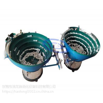 供应自动上料振动盘 陶瓷管振动盘控制器震动盘弹片 垫片卡簧震动盘 胶盖振动盘