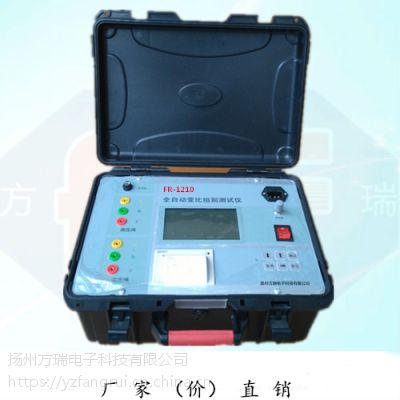 供应FR-1210全自动变比组别测试仪扬州方瑞产销价格优