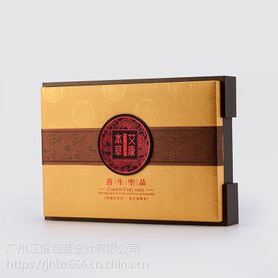 保健品包装生产 广州江恒凳子包装盒免费设计 特种裱木板