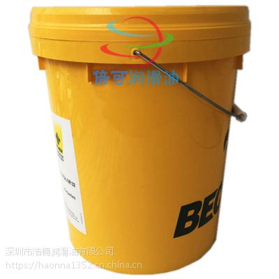 倍可食品油脂BERULUB FG-H 2 SL 食品级合成高温润滑脂NSF H1