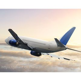 国际空运运输/空运/航空运输/货代/快速运输/进出口服务