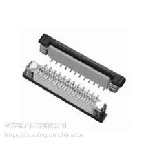 硕方 FPC-1.0S立式正脚插座