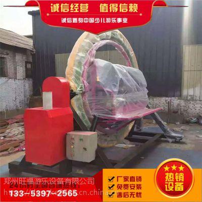 厂家现货2/4/6座太空环设备,惊险刺激三维太空环,豪华玻璃钢座椅